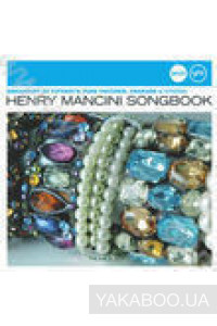 Фото - Jazzclub | Highlights. Henry Mancini Songbook