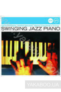 Фото - Jazzclub | Highlights. Swinging Jazz Piano