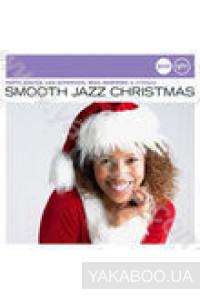 Фото - Jazzclub | Moods. Smooth Jazz Christmas