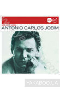 Фото - Jazzclub | Legends. Antonio Carlos Jobim: One Note Samba