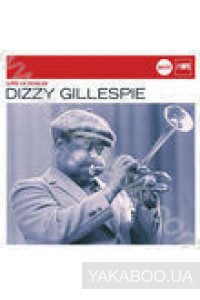 Фото - Jazzclub | Legends. Dizzy Gillespie: Live in Berlin