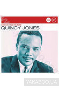 Фото - Jazzclub | Legends. Quincy Jones: Swinging the Big Band