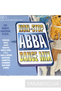 Фото - DJ Andersson: Non-stop Abba Dance Mix