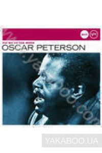 Фото - Jazzclub | Legends. Oscar Peterson: Fly Me to the Moon
