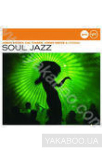 Фото - Jazzclub | Trends. Soul Jazz