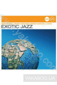 Фото - Jazzclub | Trends. Exotic Jazz