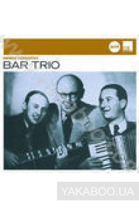 Фото - Jazzclub | History. Bar Trio: Immer Vergnunt