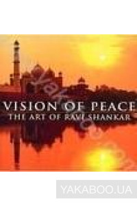 Фото - Vision of Peace. The Art of Ravi Shankar