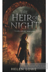 Фото - The Heir Of Night: The Wall of Night: Book One