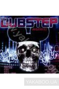 Фото - Сборник: Dubstep Madness