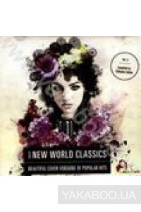Фото - Сборник: New World Classics Lola's vol. 2. Beautiful Cover Versions of Popular Hits