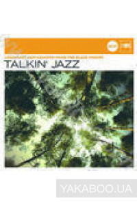 Фото - Jazzclub | Trends. Talkin' Jazz