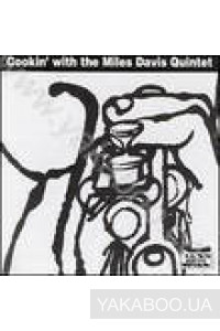 Фото - The Miles Davis Quintet: Cookin' with The Miles Davis Quintet / Prestige 7094