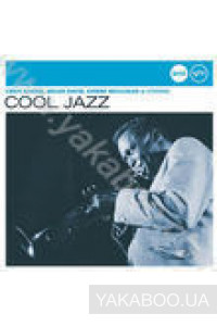 Фото - Jazzclub | Highlights. Cool Jazz