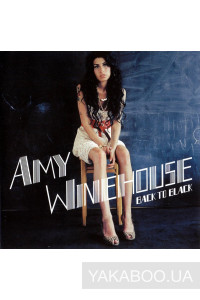 Фото - Amy Winehouse: Back to Black