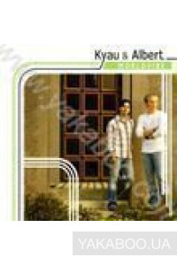 Фото - Kyau & Albert: Worldvibe