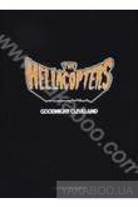 Фото - The Hellacopters: Goodnight Cleveland (DVD)