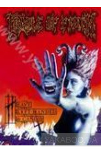 Фото - Cradle of Filth: Heavy, Left Handed & Candid (DVD)