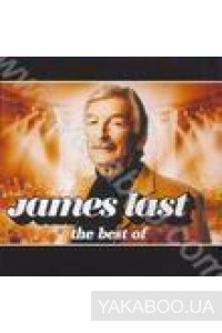 Фото - James Last: The Best