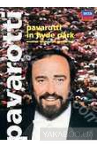 Фото - Luciano Pavarotti: Pavarotti in Hyde Park (DVD)
