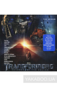 Фото - Original Soundtrack: Transformers: Revenge Of The Fallen (Import)