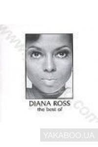 Фото - Diana Ross: The Best