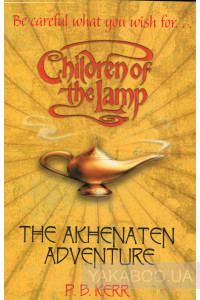 Фото - Children Of The Lamp: The Akhenaten Adventure
