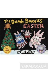 Фото - The Dumb Bunnies' Easter