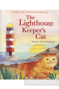 Фото - The Lighthouse Keeper's Cat