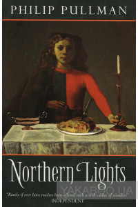 Фото - Northern Lights: Adult Edition (His Dark Materials)