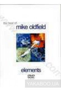 Фото - Mike Oldfield: Elements. The Best of Mike Oldfield (DVD)