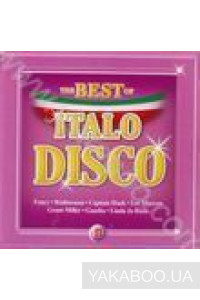 Фото - Сборник: The Best of Italo Disco vol.8