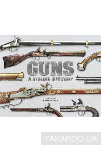 Фото - Guns: A Visual History