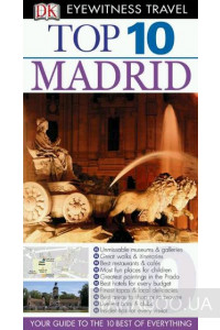 Фото - Eyewitness Top 10 Travel Guide: Madrid