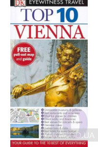 Фото - Eyewitness Top 10 Travel Guide: Vienna