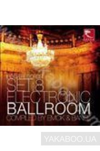 Фото - Iboga Records. Set 8: Electronic Ballroom. Compiled by Emok & Banel