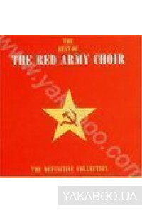 Фото - The Red Army Choir: The Best