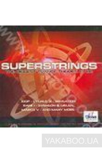Фото - Сборник: Superstrings - The Biggest Trance Anthems Ever