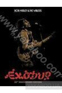 Фото - Bob Marley & The Wailers: Exodus. Live at The Rainbow. 30th Anniversary Edition (DVD)
