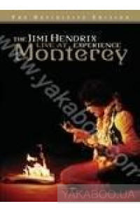 Фото - Jimi Hendrix: Experience. Live at Montreal (DVD)