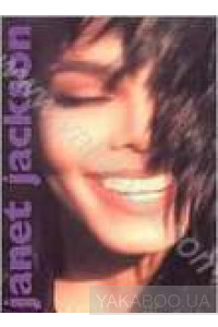 Фото - Janet Jackson: The Rhytm Nation Compilation (DVD)