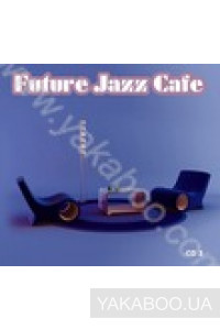 Фото - Сборник: Future Jazz Cafe. CD 2