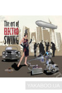 Фото - Сборник: The Art of Electro Swing
