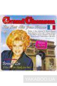 Фото - Сборник: Grand Chanson. The Best Hits from France