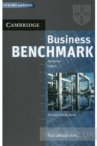 Фото - Business Benchmark: Advanced: Personal Study Book