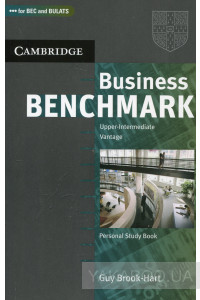Фото - Business Benchmark: Upper-intermediate: Personal Study Book