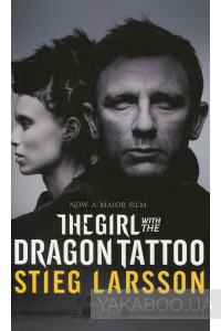 Фото - The Girl With the Dragon Tattoo