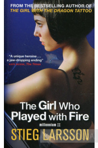 Фото - The Girl Who Played With Fire