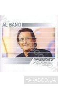 Фото - Al Bano: The Best Platinum Collection