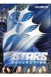 Фото - Сборник: Stars Collection vol.2 (DVD)